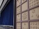 喬柏園(旧柏崎公会堂)